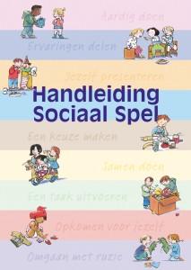 Introductieworkshop Sociaal Spel